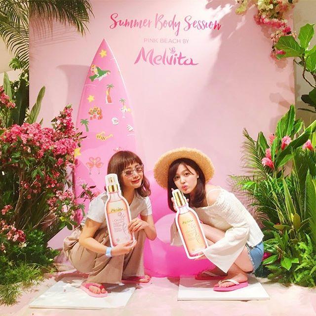 有名美容ブランドの新製品発売イベント