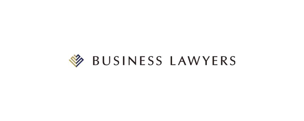 「BUSINESS LAWYERS LIBRARY」の運営サポート