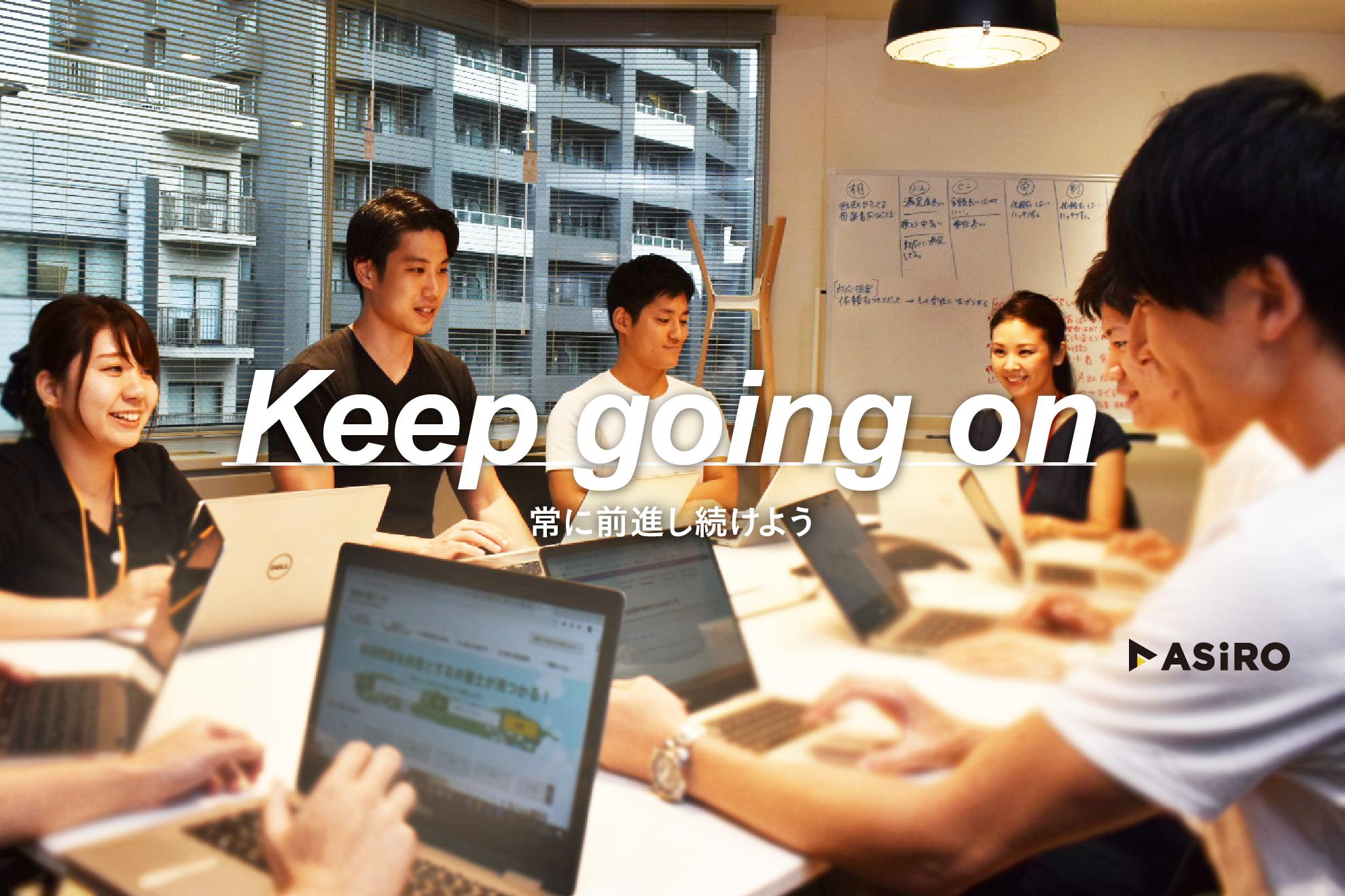 本気で結果を出したい学生求む。急成長WEBメディア企業での営業インターン
