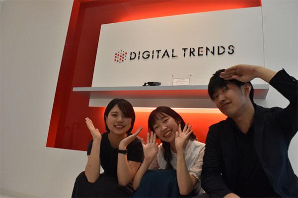 【大阪支社メンバー募集中】実践的な広告運用を学べるインターン