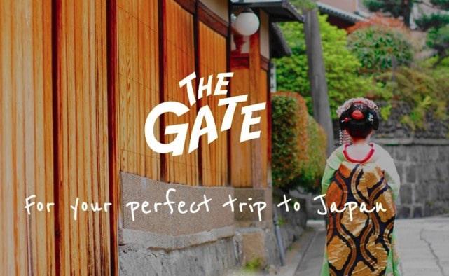 旅行メディア『THE GATE』とは