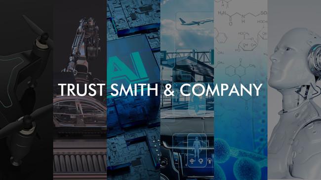 TRUST SMITH株式会社