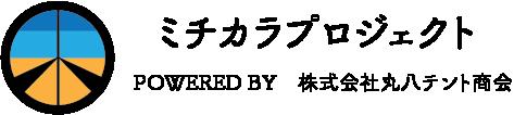 株式会社丸八テント商会