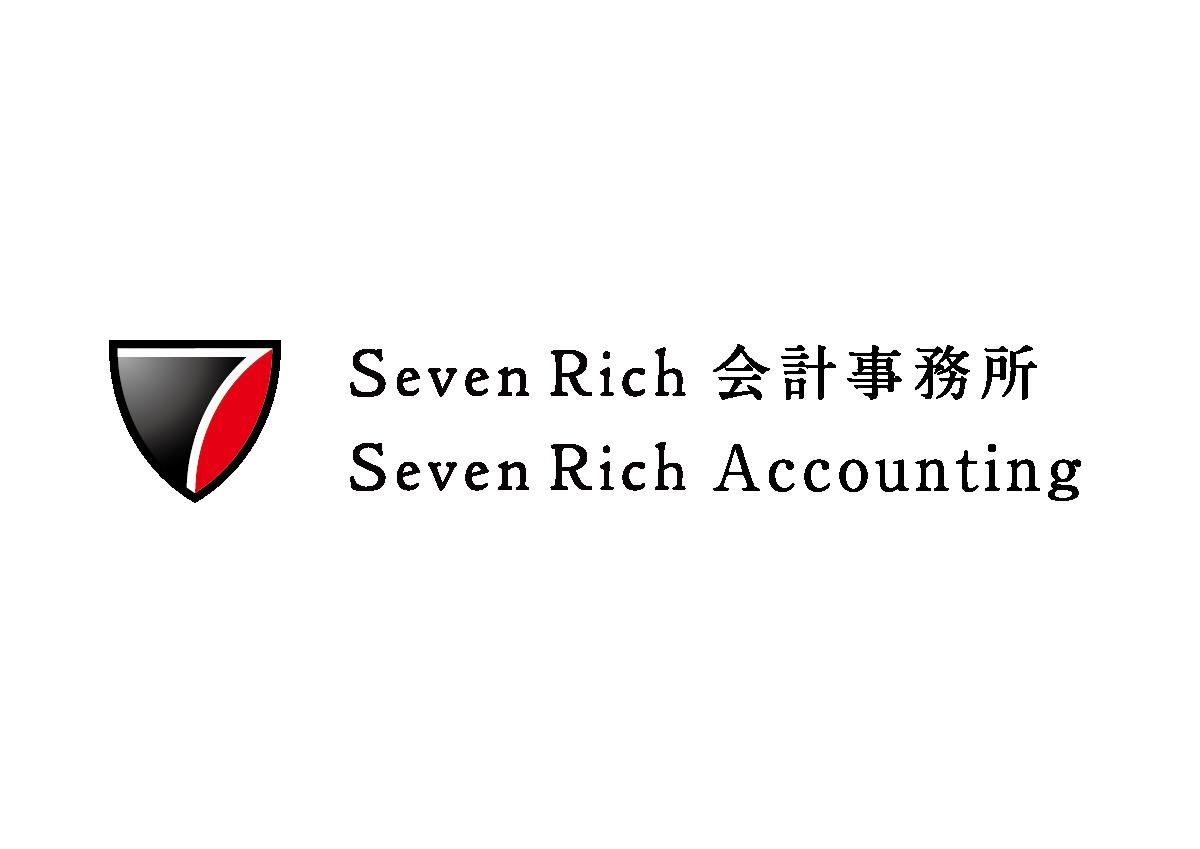 株式会社SevenRichAccounting
