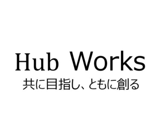 株式会社Hub Works