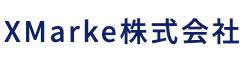 XMarke株式会社