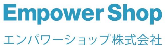 エンパワーショップ株式会社