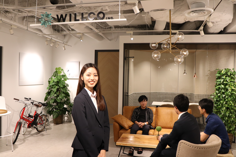 「仕事を自分事として捉え、能動的に楽しむ」株式会社WILLCOのインターン生鶴田さんにインタビュー!